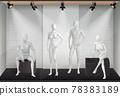 Mannequin Shop Realistic Composition 78383189