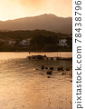 the sunset at Hebe Haven, sai kung, hk 4 Dec 2005 78438796