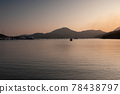 the sunset at Hebe Haven, sai kung, hk 4 Dec 2005 78438797