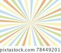 Concentrated line confetti frame material cartoon effect background 78449201