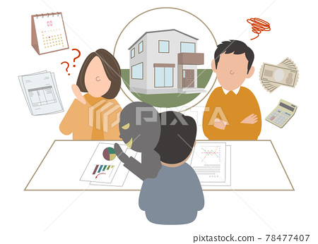 Scam fraud real estate consultation counter person 78477407