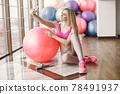 Girl train in gym in sports uniform 78491937