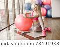 Girl train in gym in sports uniform 78491938