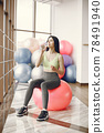 Girl train in gym in sports uniform 78491940