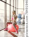 Girl train in gym in sports uniform 78491946