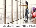 Girl train in gym in sports uniform 78491948