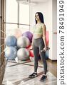 Girl train in gym in sports uniform 78491949