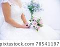 결혼식 78541197
