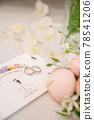 결혼식 78541206
