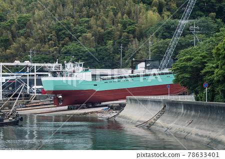 Shipbuilding repair 78633401