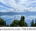 lake tazawa, lake, landscape 78639649