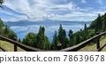 lake tazawa, lake, landscape 78639678