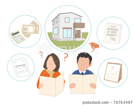 Residential house, real estate, person, embarrassment 78763497