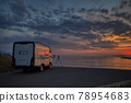 Camper and sunset perming210620 superb view stock photos 78954683