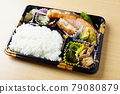 lunch, food, rice 79080879