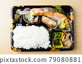 lunch, food, rice 79080881