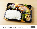 lunch, food, rice 79080882
