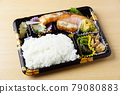 lunch, food, rice 79080883