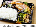 lunch, food, rice 79080884