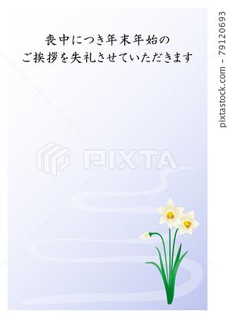 flower, flowers, daffodil 79120693