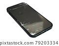 手機屏幕裂開 79203334