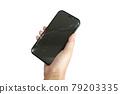 手機屏幕裂開 79203335