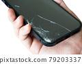 手機屏幕裂開 79203337