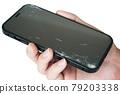 手機屏幕裂開 79203338