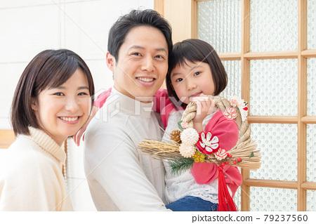 Family portrait preparing for New Year 79237560