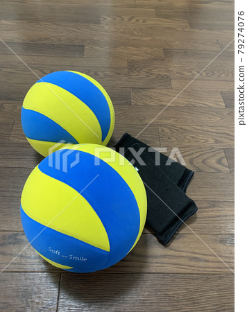 Special material volleyball for kids 79274076