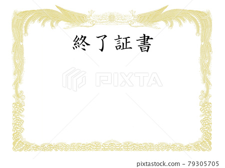 graduate, graduation, certificate of merit 79305705