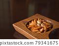 kaki seed, rice cracker, bean candy 79341675