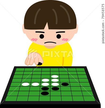 Boy playing reversi 79458575