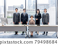 Business image 79498684