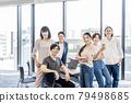 business, meeting, meetings 79498685