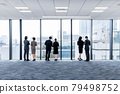 Business image 79498752
