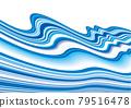 wave, waved, vector 79516478