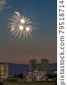 아츠 축제 : 축제와 나고야 국제 회의장 79518714