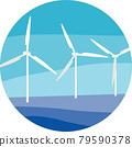 Wind-power generation 79590378