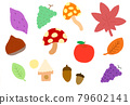Fall illustration collection 79602141