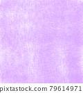 底圖 背景 背景圖 79614971