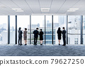 Business image 79627250