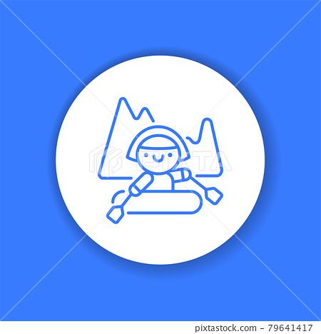 Cute girl rafting color glyph icon. Outdoor activities kawaii pictogram. 79641417