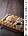Eat buckwheat noodles 79660037