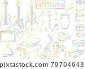 music instrument, music instruments, musical instrument 79704643