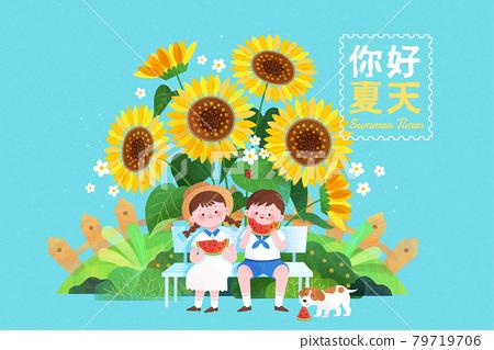 Picnicking in sunflower field 79719706