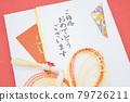 Celebration bag wedding gift 79726211