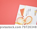 Celebration bag wedding gift 79726348