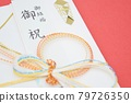 Celebration bag wedding gift 79726350