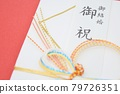 Celebration bag wedding gift 79726351